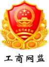工商红盾标识