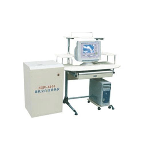 ZDHW-5000微机立式全自动量热仪