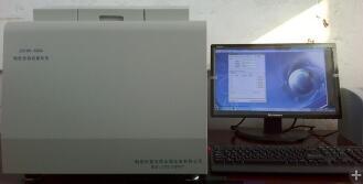 ZDHW -600A微机全自动量热仪