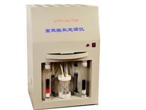 XTH-DL5000微机高效全自动定硫仪